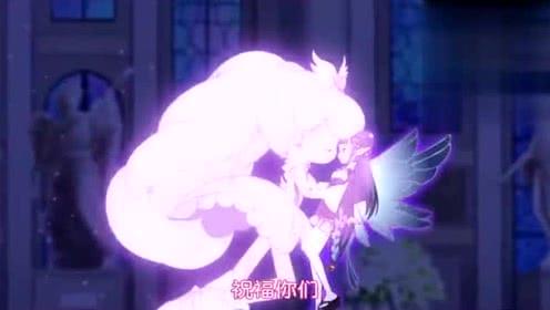 《小花仙3守护天使》把我的力量借给你把幸福和爱带回来!