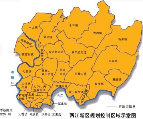 <br>北碚区涉及街镇为:水土,复兴,生意蔡家岗,施家梁镇.