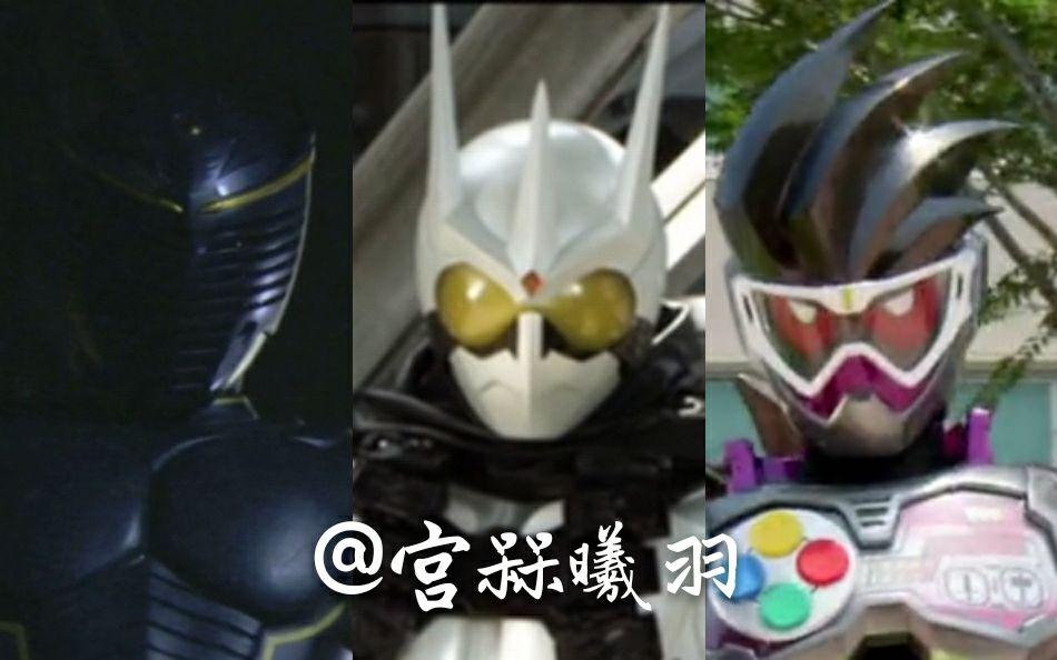 平成暗黑骑士变身-(Ryuga - Genmu)