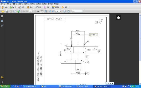 虚拟添加CAD求解打印机?_360问答酒桶cad图片