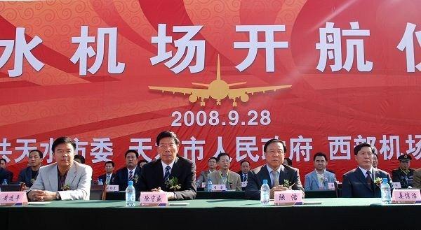 天水机场开航仪式在机场的运营上