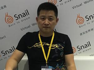 Chinajoy着迷采访:蜗牛副总孙大虎