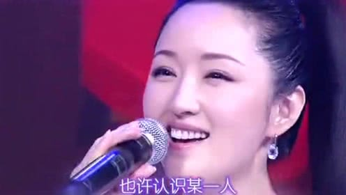 杨钰莹现身天天向上,47岁了声音还是那么甜美,简直像20岁!