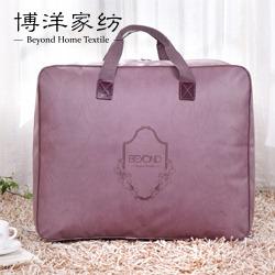 ¥135.2 博洋家纺 馨暖四季被 低价促销