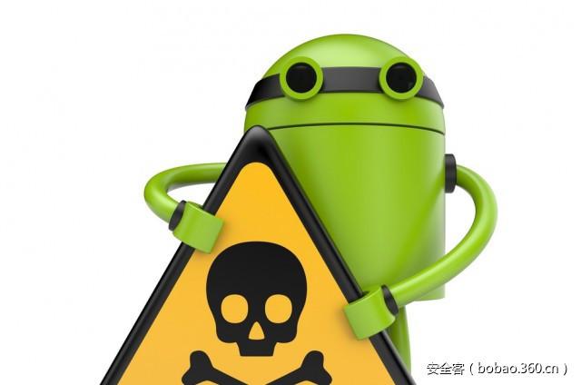 【技术分享】使用插件框架已成为Android广告软件的新趋势