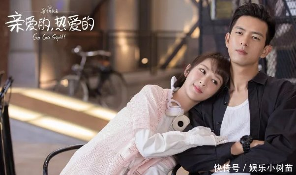 杨紫李现因戏深情可能不是剧中那么简单,网友希望如此