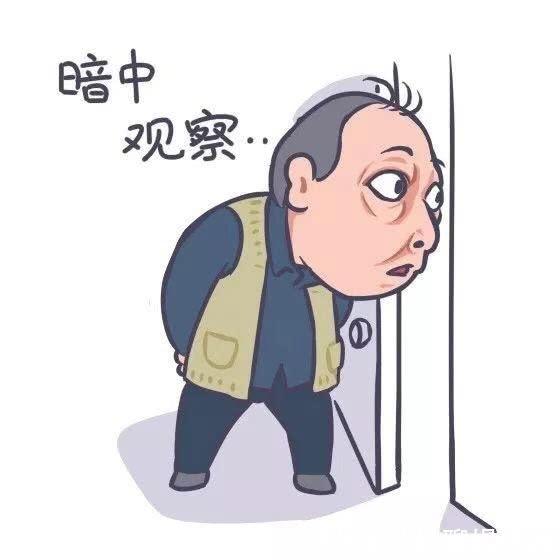 北广坤,南大强,爸爸苏极品表情了解一下黑色圆脸emoji表情包图片