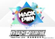 【ISC 2016视频集锦】HackPwn画地为牢:公共WIFI的黑白暗战