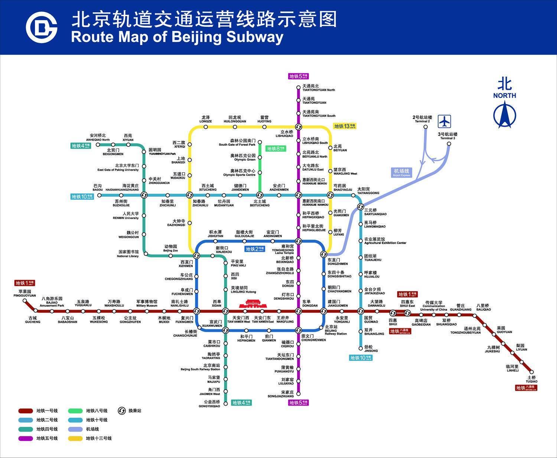 北京地铁高清版矢量图2016