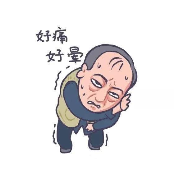 北广坤,南大强,表情苏爸爸就是了解一下我极品这么可爱表情包图片