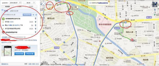 青岛蒙古路汽车站到海泊桥坐几路-青岛市-问答114