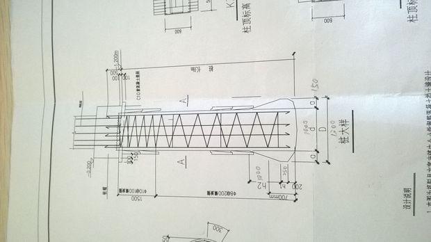 桩基础的施工步骤-8090答疑