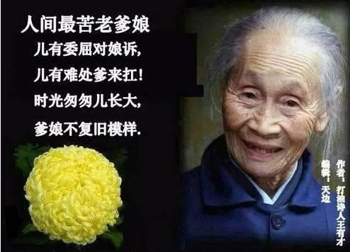 人 间 最 苦 是 什 么?(建议都看看) - 周公乐 - xinhua8848 的博客