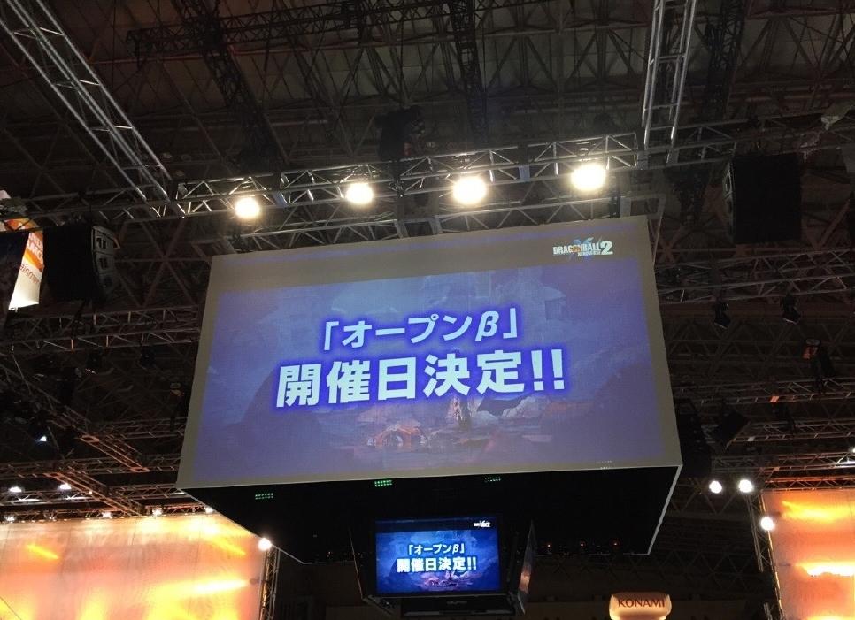 《龙珠超宇宙2》测试版10月上线