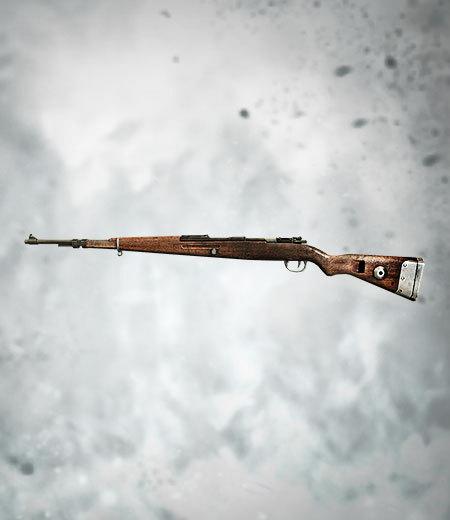 中正式步枪