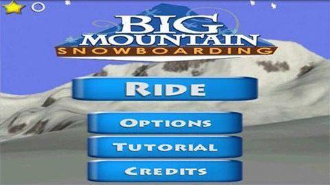 高山滑雪截图1