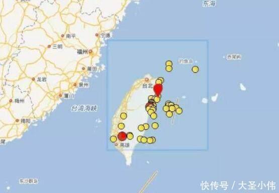 <b>台湾6.4级大地震 台湾地震最新消息</b>