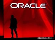 【漏洞分析】针对Oracle OAM 10g 会话劫持漏洞分析