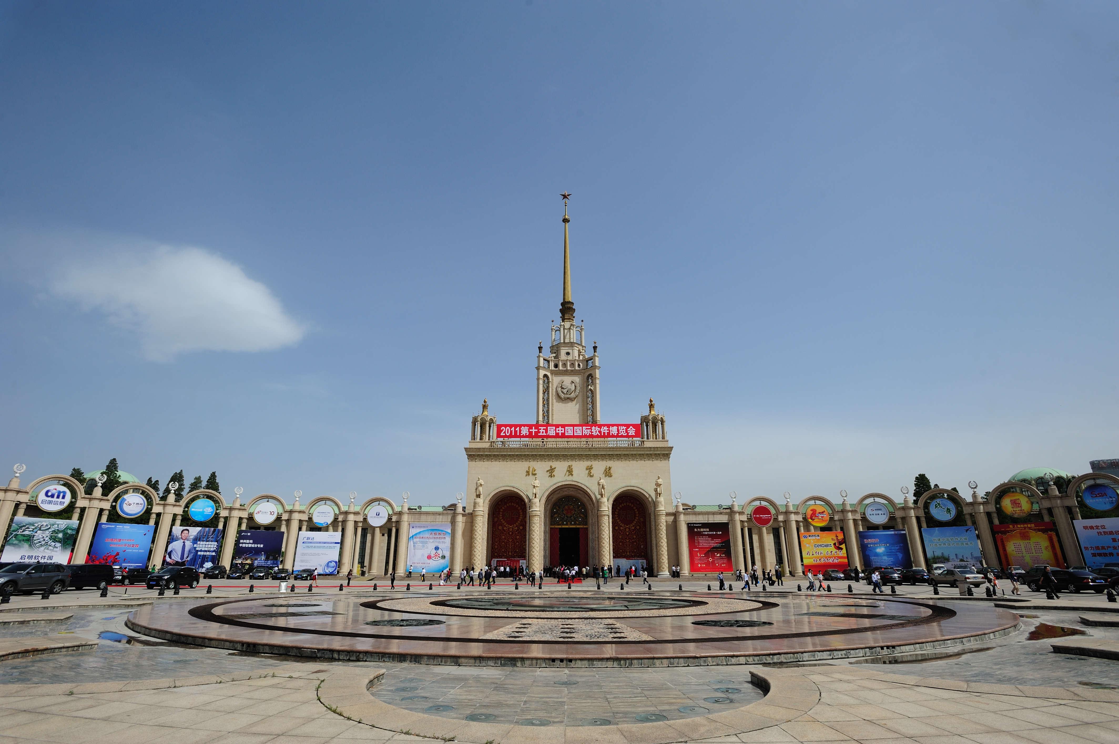 北京旅行图片素材
