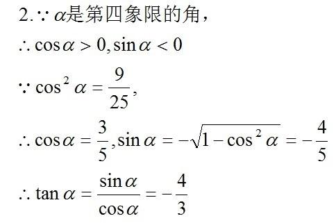电路 电路图 电子 原理图 484_321