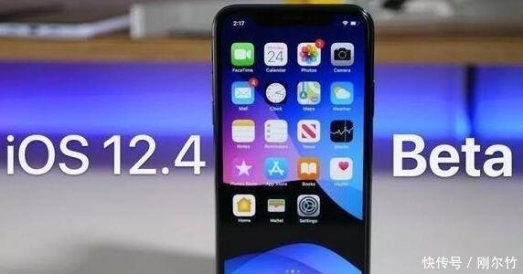 iPhone XR信号差?升级到iOS 12.4后,刷新了我的看法