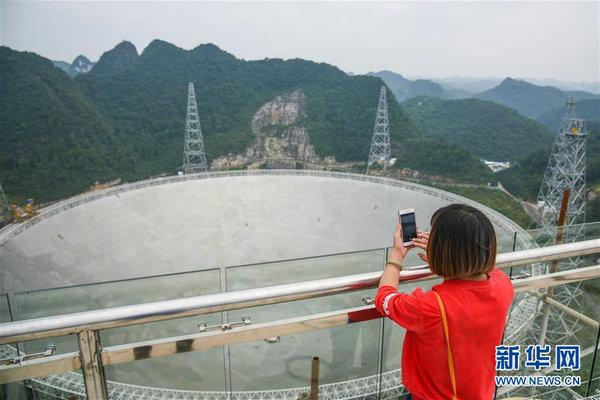 国产世界最大射电望远镜竣工在即 观景台已开放