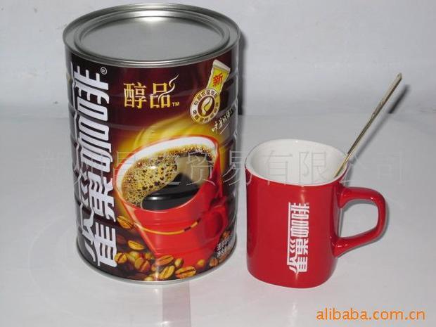 雀巢咖啡桶装怎么打开,不会打