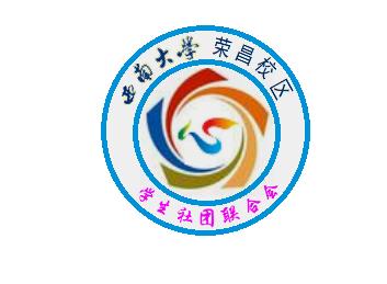 学生管理系统logo图片素材