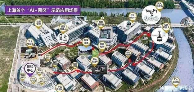 全球工业智能峰会助力上海浦东打造人工智能高地
