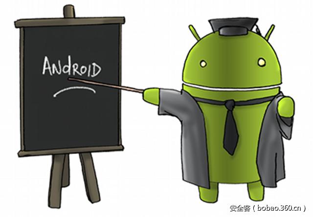 【技术分享】Android 字符串及字典混淆开源实现