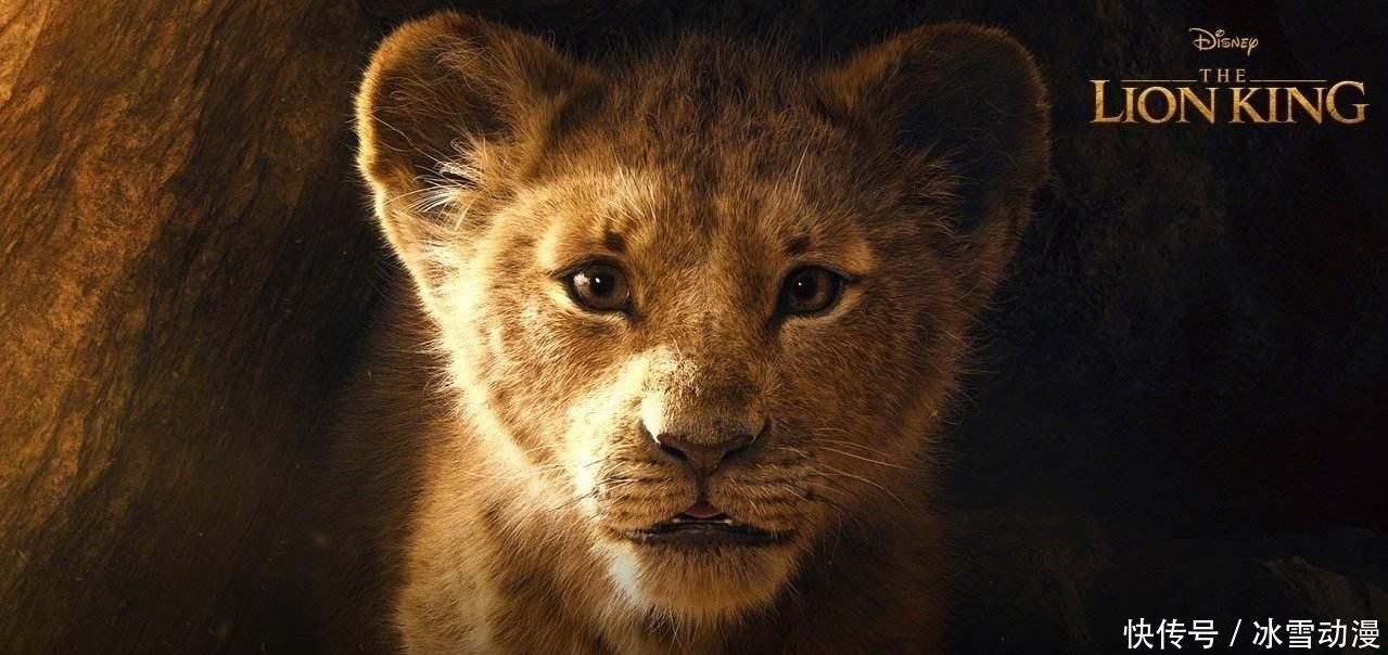 致敬《狮子王》细诉童年未曾体会到的经典片段