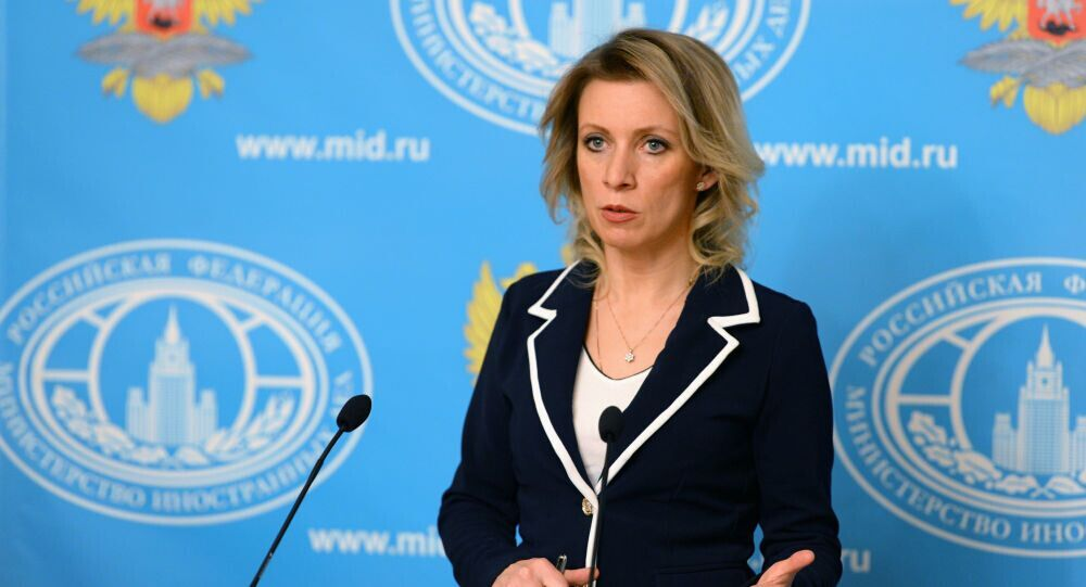 Russian Foreign Ministry spokesman: U.S. - Russian diplomats tried to formulate Beijing time