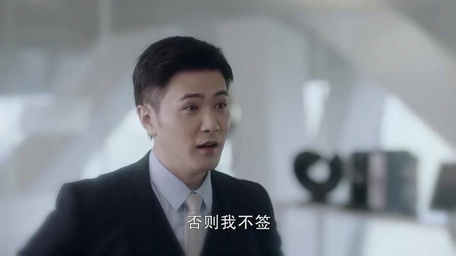 我的时代,你的时代:王浩想要找艾情当领队,找到她,希望他同意