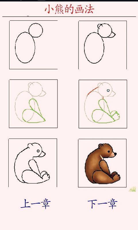 儿童创意简笔画大全(来自:)
