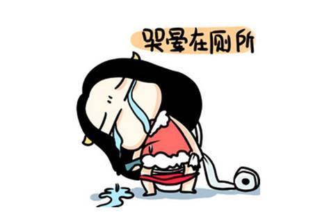 """历史老师已哭晕花椒""""战神专场""""现最难""""历史题"""""""