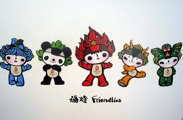 奥运的五个福娃都叫什么名字,它们都是什么动物