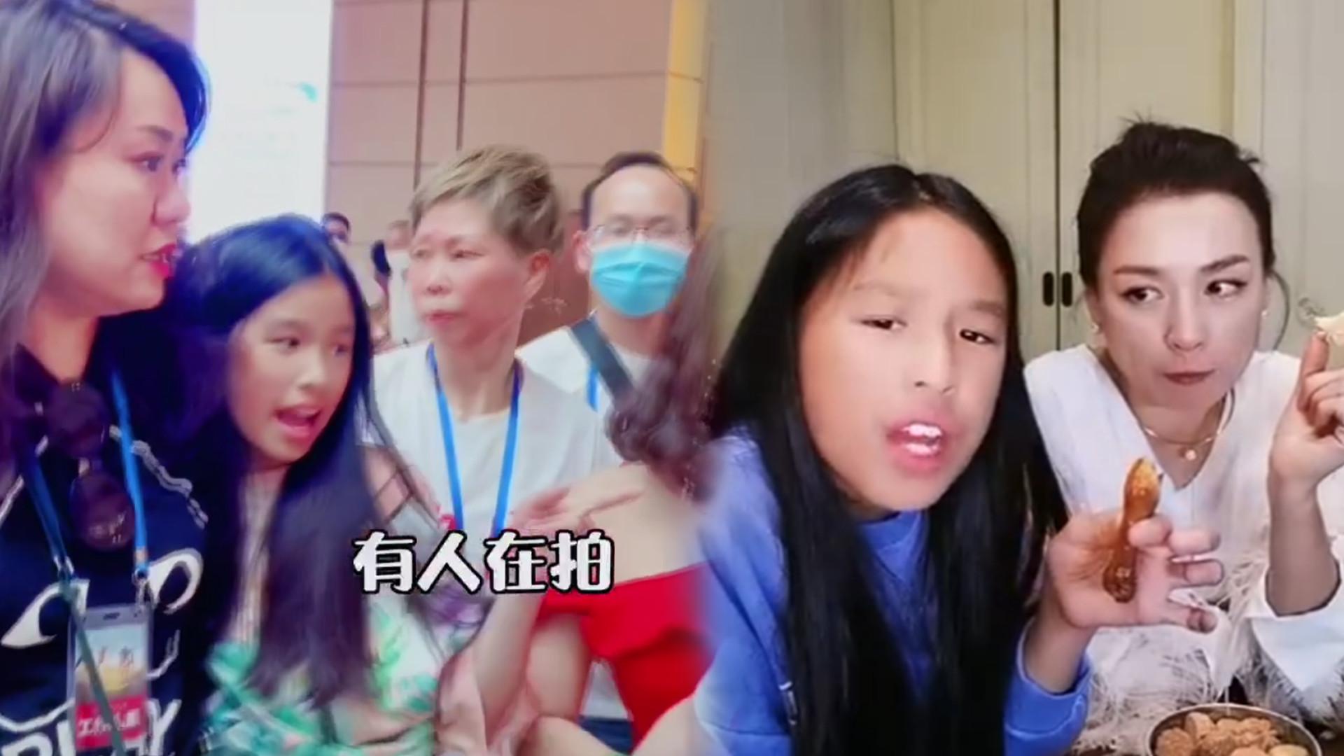 张庭女儿被怼脸拍提出抗议,刘瑞阳的一句话,瞬间暴露家庭教养