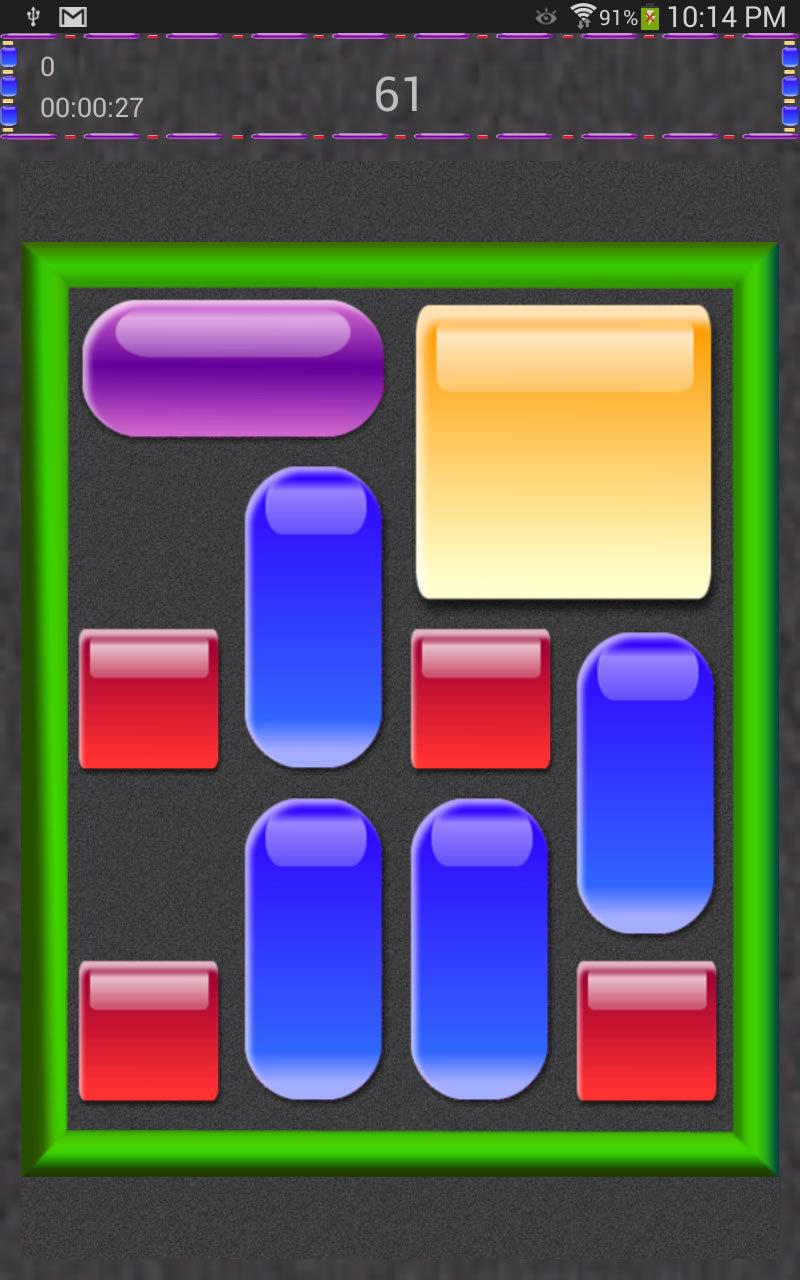 华容道游戏的变种,游戏的目标是将最大的黄色木块
