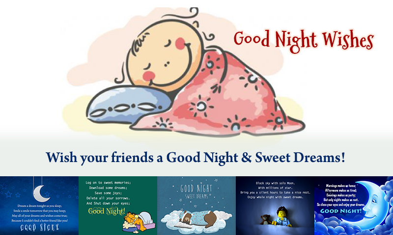 可爱浪漫的晚安