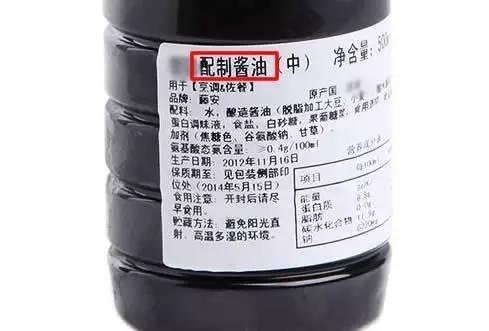 酱油瓶上有两个字很重要,一直都被忽略了,以后看准再买! - nygxxh - nygxxh的博客
