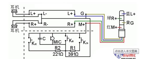 电路 电路图 电子 原理图 600_245
