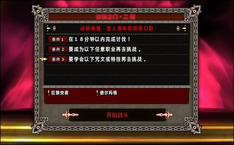 3月1日版本更新笔记 3.2后期版本-5.png
