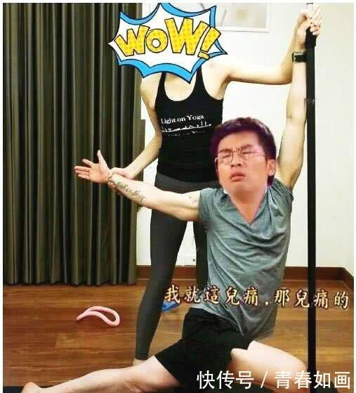 苏有朋网友照被p成表情,搞笑有趣,瑜伽:小心的生日祝福20搞笑图片岁图片