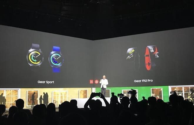 三星国内首发Gear Fit2 Pro/Gear Sport手表 叫板苹果Watch