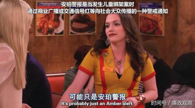 安全中国:证据显示美国人都向中国学习 - 一统江山 - 一统江山的博客
