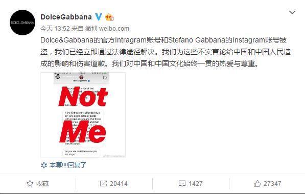 该品牌在微博上也宣称,他们的instagram账号和设计师的账号都被盗走图片