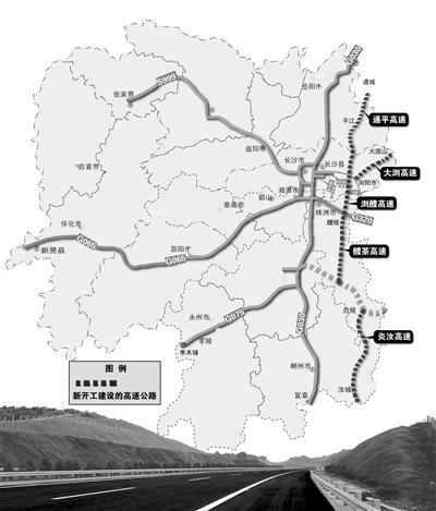 全长:炎陵县三河镇衡炎高速炎帝陵连接线-汝城大坪大麻溪151.