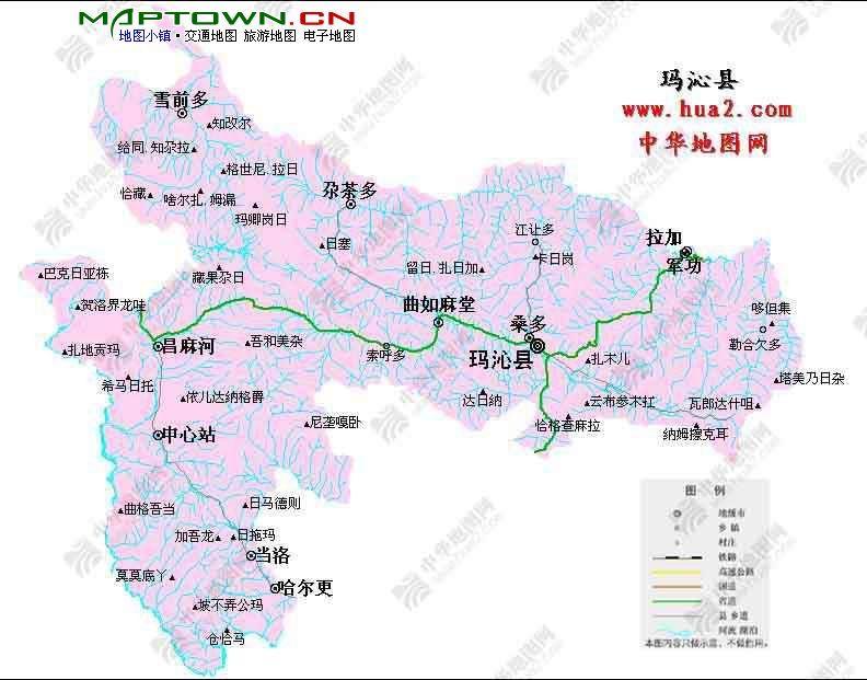 玛沁县[ma qin xian]青海省果洛藏族自治州辖县.