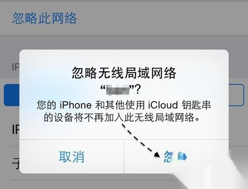 手机6不连接wifi无线苹果6连接不上网络wifiv手机苹果盛南图片