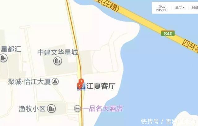 好消息!江夏这个地铁站附近规划一所36个小学文化路班规沈河图片